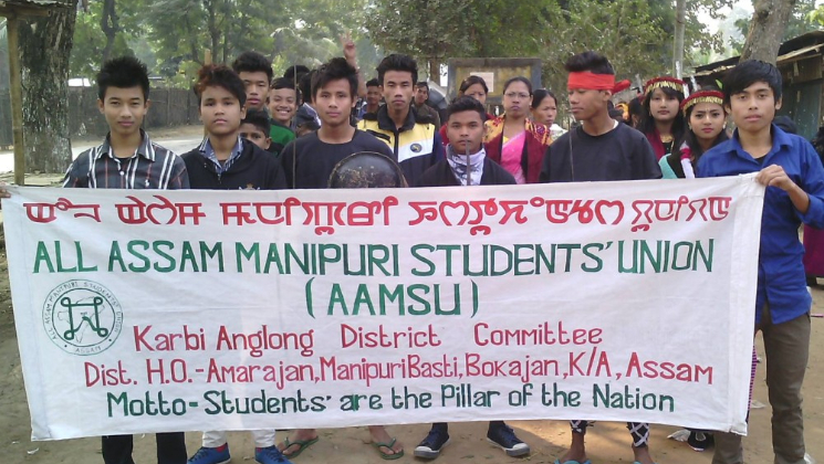 Citizenship Bill now gets Assam Student Body's attention for consensus