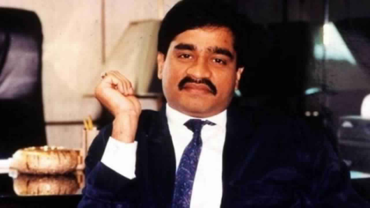 Dawood's imprisoned brother admitted in hospital