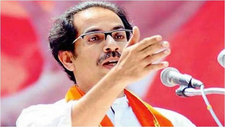Centre's silence black money Shiv Sena