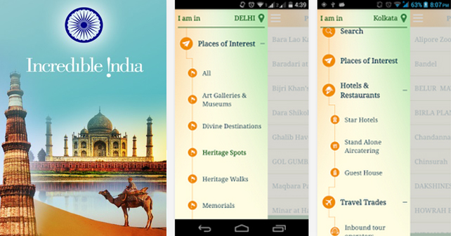 For all the information related to tourism this app comes in handy. Tourists – both international and domestic – can access information like approved domestic tour operators, transport operators, travel agents, regional level guides, and classified hotels available in cities and tourist centres.