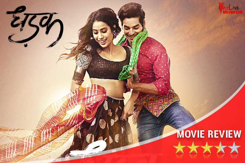 Movie-Review-dhadak feature