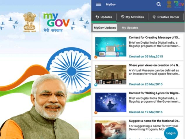 It is an Indian citizen engagement platform which allows a citizen to participate in the governance of India. Launched by the Government of India, this app provides an avenue for channelizing the ideas, comments and creative suggestions by connecting people with central ministries and related government organizations.