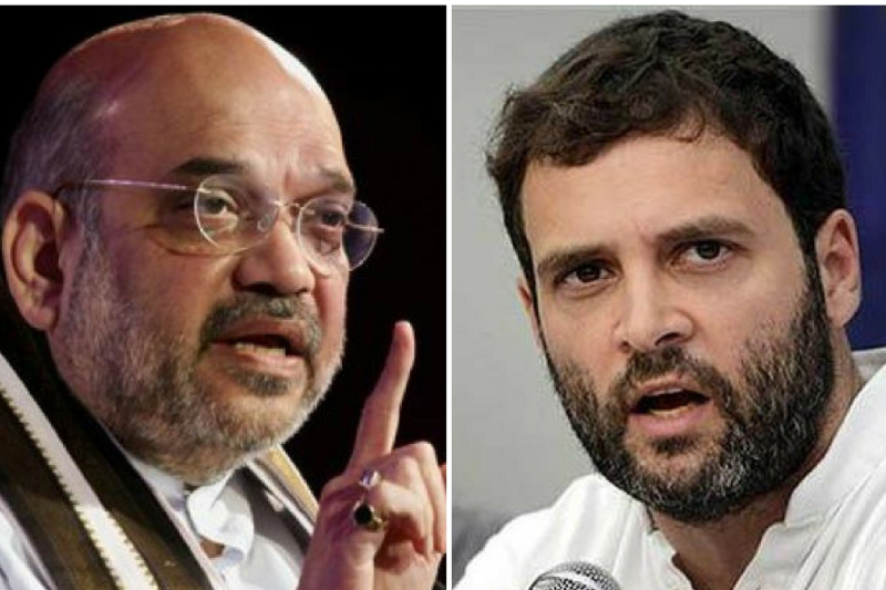Amit Shah: I want Rahul Gandhi to clear his stand on NRC. He further blamed the late Prime Minister Rajiv Gandhi for Assam accord