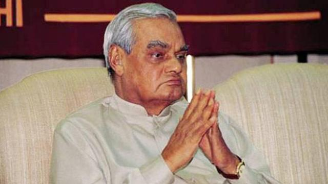 Former PM Vajpayee's health deteriorates severely PM Modi Piyush Goyal and other politicians visit AIIMS to check on his health