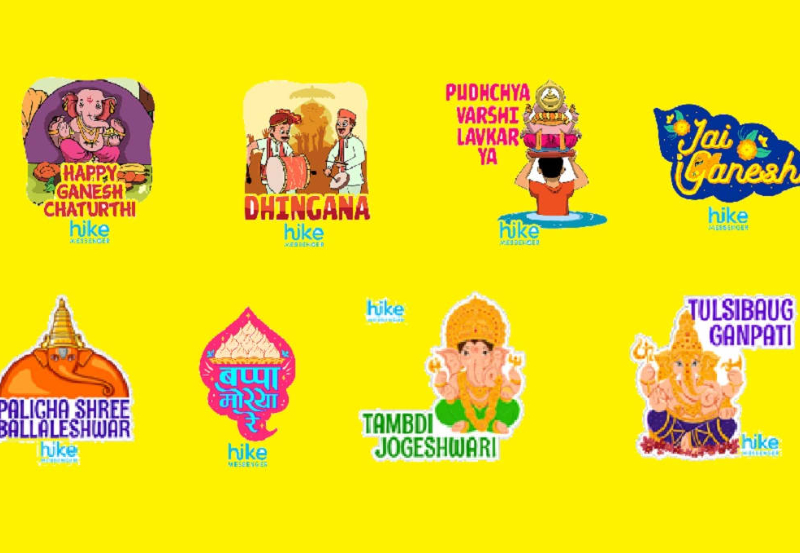 Hike Messenger Animated Stickers Ganesh Chaturthi