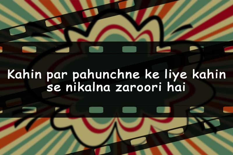 Bollywood Dialogues Quiz Try To Guess The Bollywood Movie With One Dialogue Answer 60 questions and find out how well you know your hindi vocabulary with our free hindi why take our hindi vocabulary quiz? bollywood dialogues quiz try to guess