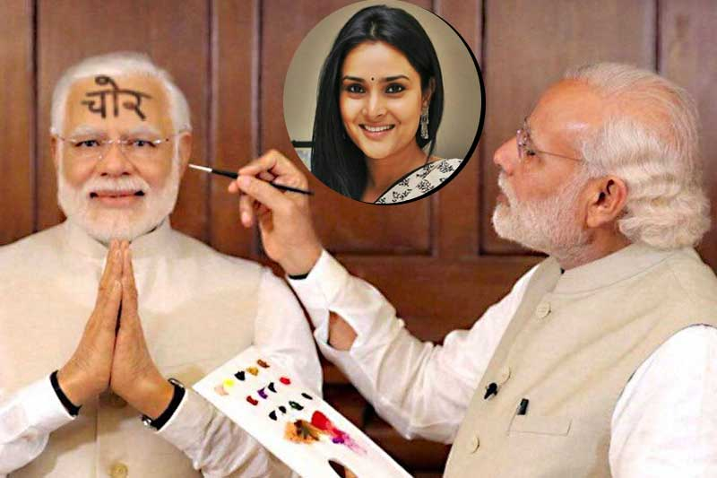 Actor turned Politician Ramya booked for a tweet against PM Narendra Modi