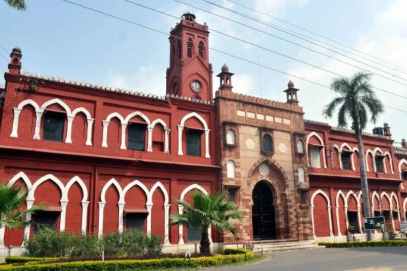 Tribute to terrorist: AMU suspends 3 students for unlawful gathering