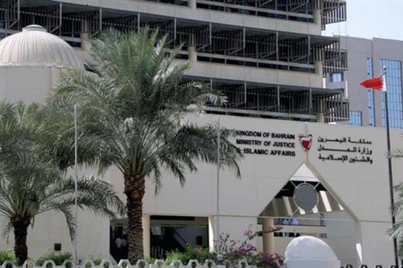 Bahrain Court awards life anti-regime protesters