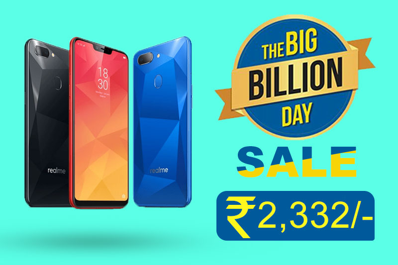 Buy Realme 2 Pro at Rs 2,332