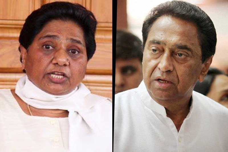 Kamal Nath Mayawati breaking alliance