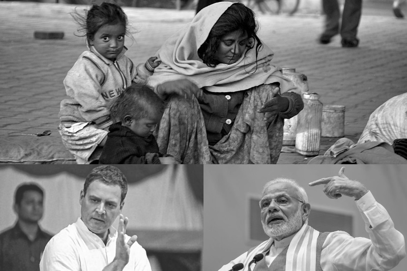 Global Hunger Index PM Modi forgot hungry people
