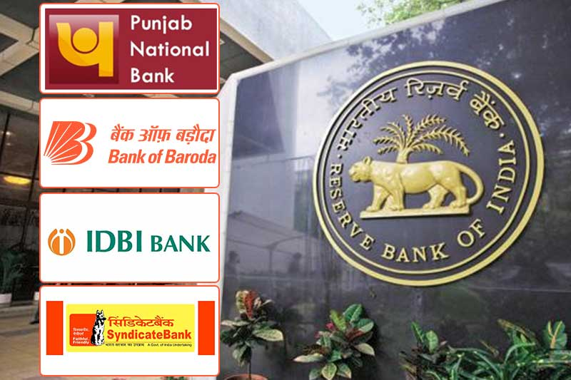 4 PSU banks name big loan defaulters. RBI received notice from CIC