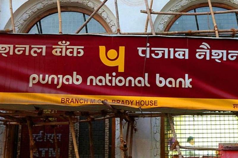 CBI PNB Nirav Modi disproportionate assets