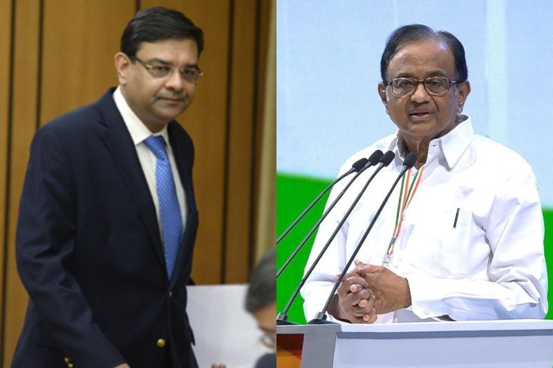 Chidambaram Urjit Patel RBI