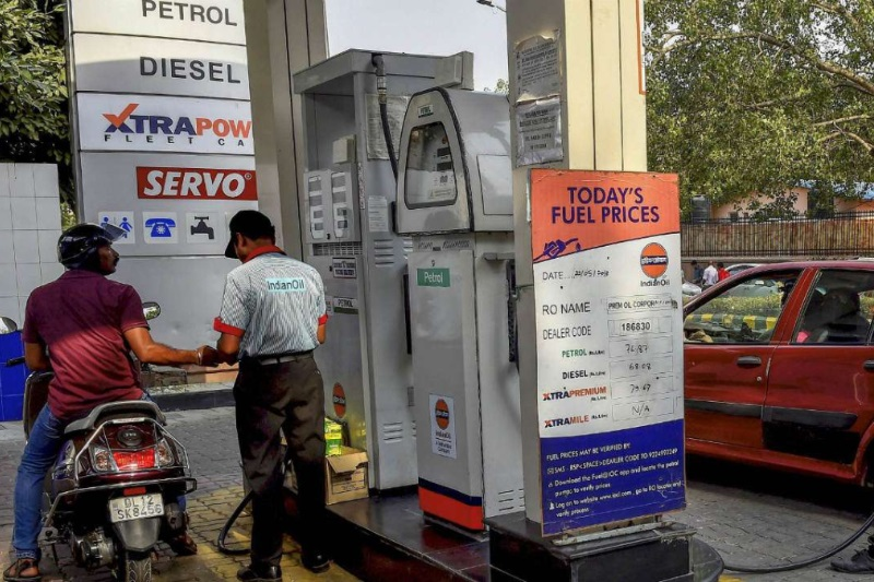 Fuel prices marginal cut