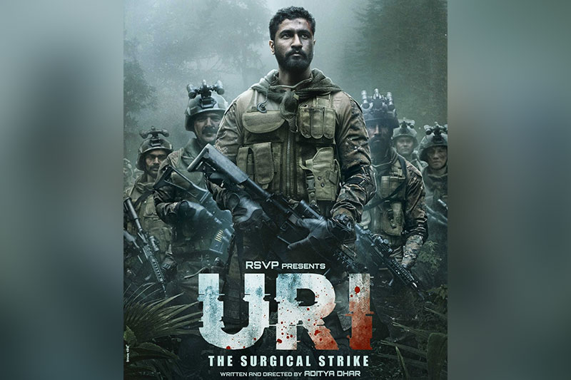 vicky kaushal uri trailer date out