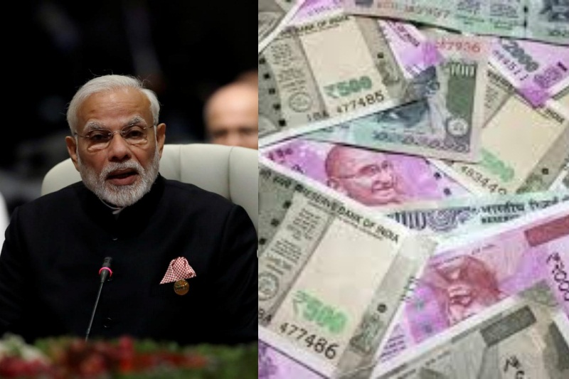 PMO black money