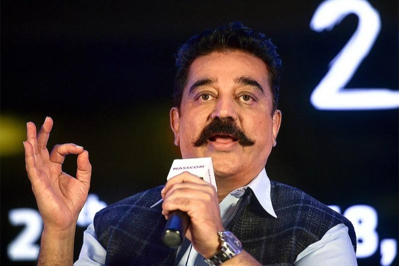 Kamal Hassan contest 2019 elections