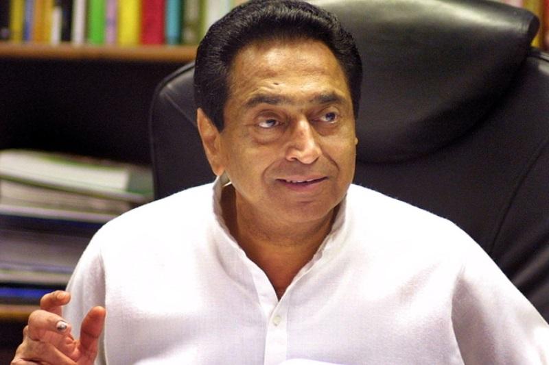 Congress anounce Kamal Nath Chief Minister Madhya Pradesh