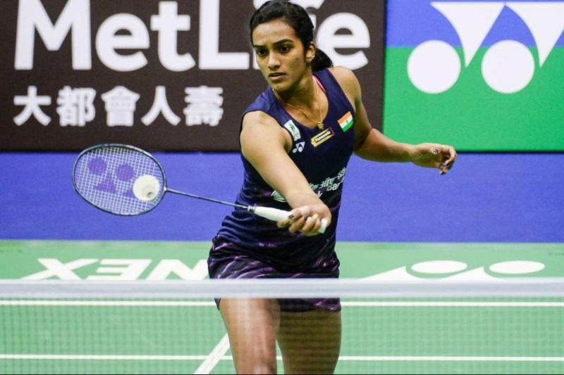 PV Sindhu government support key Indian athletes success