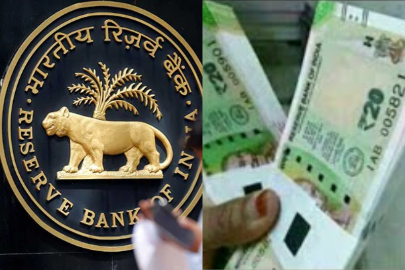 RBI introduce Rs 20 currency note