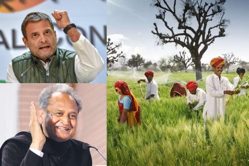 Rajasthan loan waiver