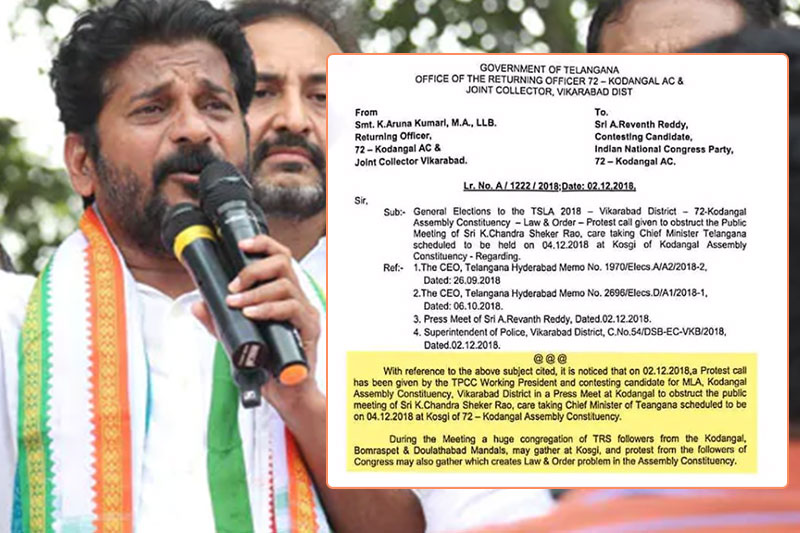Revanth Reddy detained