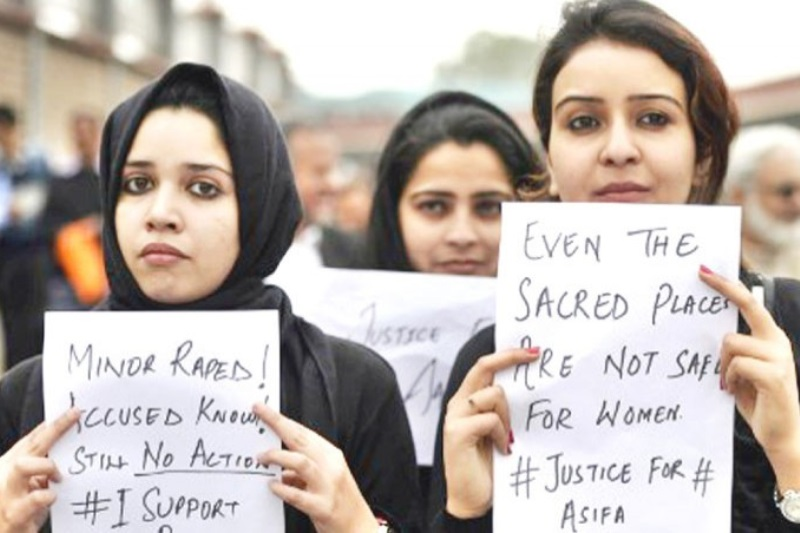 Jammu and Kashmir sextortion law