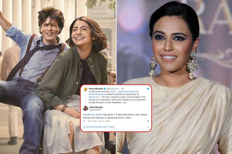 Swara Bhasker gets trolled