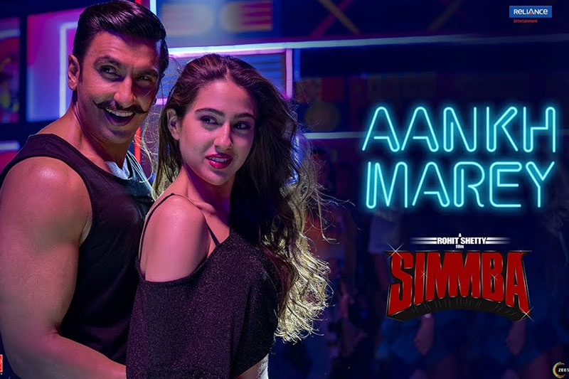 Simmba movie Song Aankh Marey
