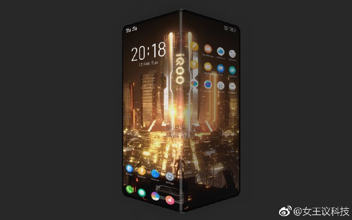 Vivo sub-brand IQOO smartphone with triple cameras leaked on live TV