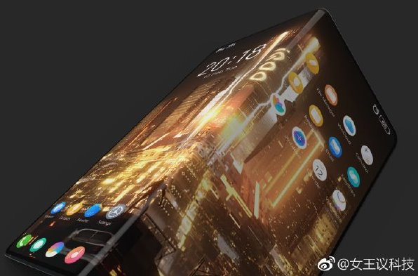 First images of Vivo's rumored foldable phone leaked