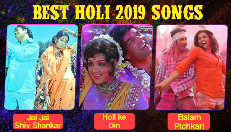 Bhojpuri Holi Songs 2019 Mp3 Download: Top 10 Bhojpuri ...