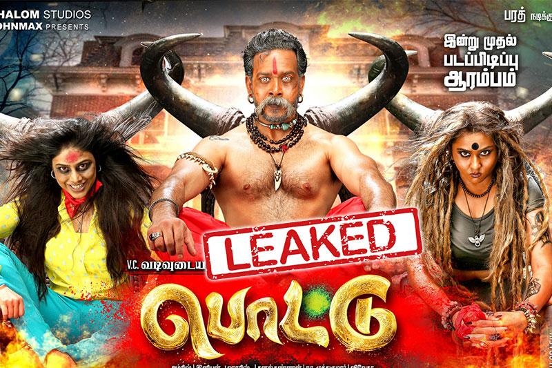 Pottu Full HD Movie Leaked Online To Download by
