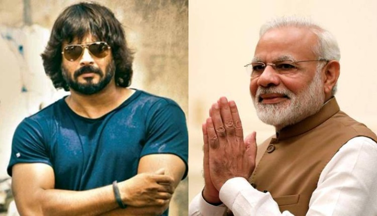 'You are demeaning nation in front of China': R Madhavan slams Cong for video mocking PM Modi