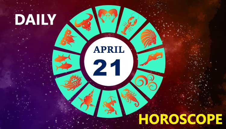 daily horoscope 21 april 2019 check astrology prediction today. Black Bedroom Furniture Sets. Home Design Ideas