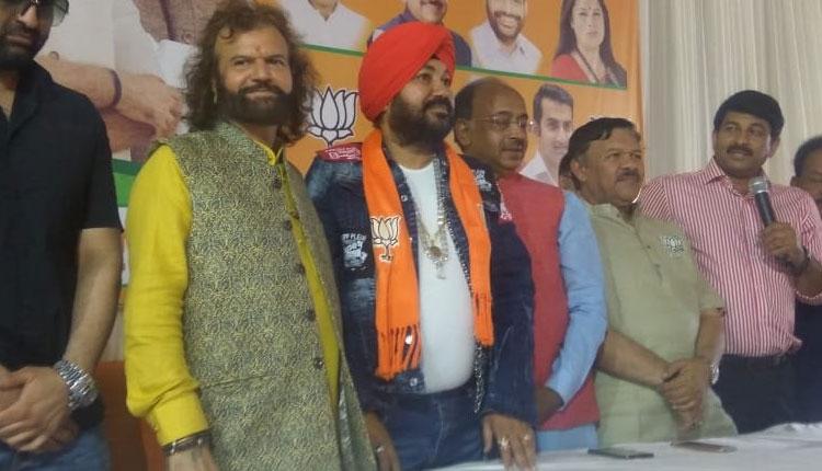 Daler Mehndi Joins BJP