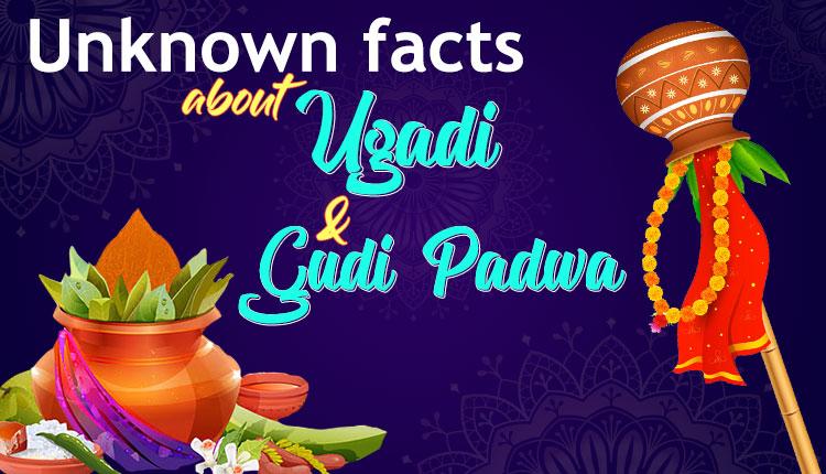 Gudi Padwa Ugadi 2020 Interesting Facts