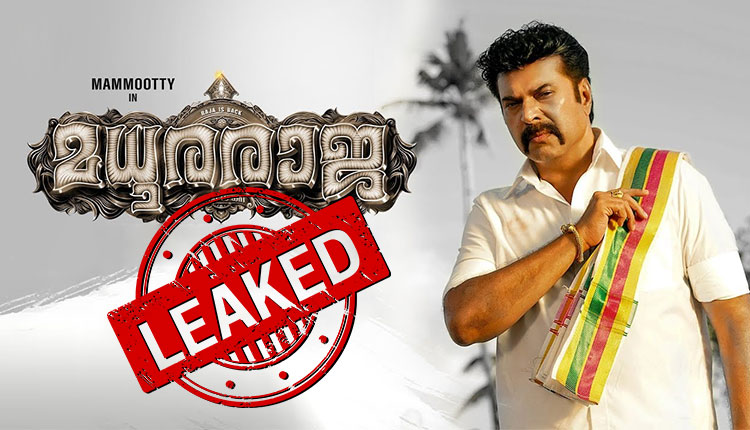 Madhura Raja Malayalam Full Movie Leaked Online To Download