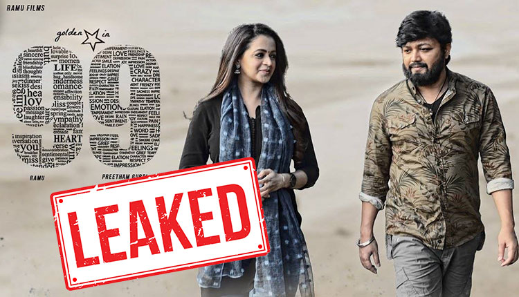 99 Kannada Full Movie Leaked Online To Download By Tamilrockers 2019