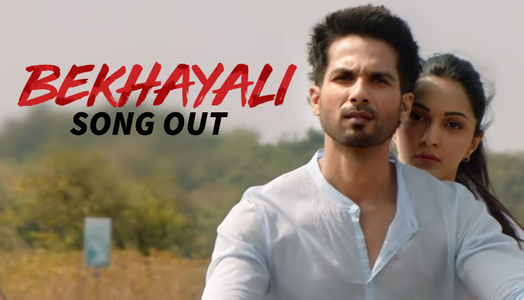 Kabir Singh Song Bekhayali The Soulful Number Is All About Heartbreak