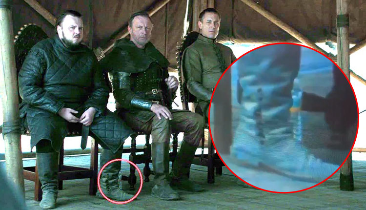 Game of Thrones Water Bottle Spotted