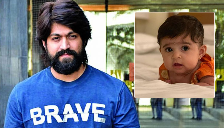 KGF star Yash and wife shares first picture of their daughter