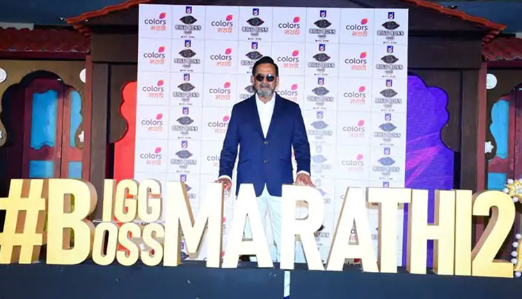 Bigg Boss Marathi Season 2: How To Watch Live Stream For