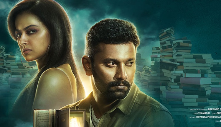 2019 new tamil full movie hd download