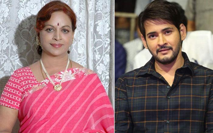 Mahesh Babu's Mother and Veteran Actress-Director Vijaya