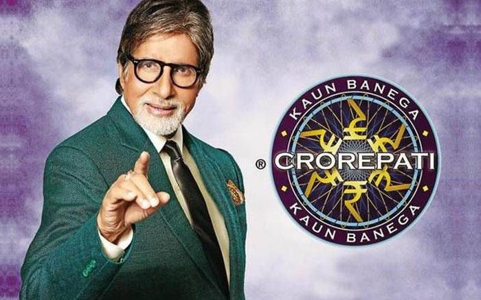 Kaun Banega Crorepati 11 Premiere Date