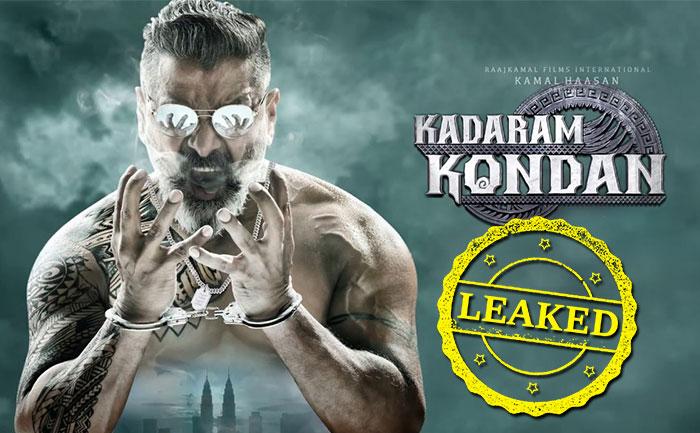 Tamilrockers 2019: Kadaram Kondan Tamil Full HD Movie Leaked