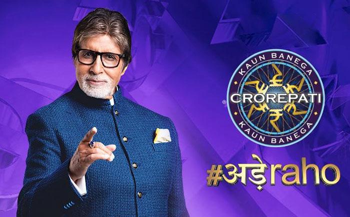kaun Banega Crorepati season 11 new promo
